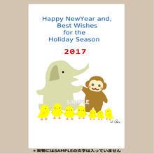 年賀はがき2017 5枚セット 酉年ヒヨコとなかよし