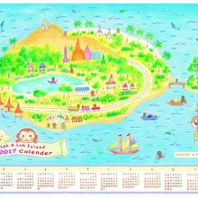 NEW! 2017 A3ポスターカレンダー「レックとロムの小さな島」