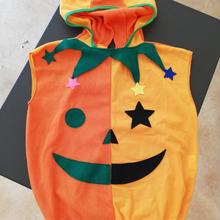 ラスト1点!【子供用】ハロウィンコスチューム ベスト かぼちゃ 身長120cmくらいまで