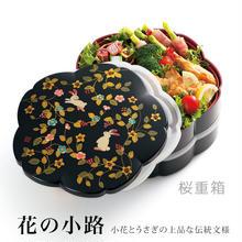 桜二段重箱 花の小路 商品番号 mt-m15404-7