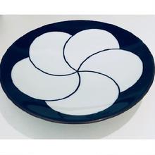 【ねじり梅 大】【白山陶器】【7寸和皿】【波佐見焼】 品番:4695030
