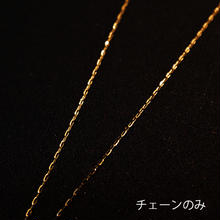 ゴールドチェーン 太タイプ ネックレス K18 (チェーンのみ)