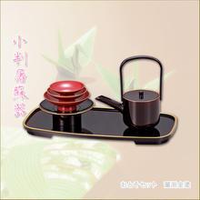 小判屠蘇器 おとそセット 溜渕金塗 お正月 商品番号 :mt-3861