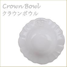 クラウンボウル 商品番号:hm-3038