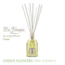 Dr. Vranjes(ドットール・ヴラニエス)ルームフレグランス GREEN FLOWERS〔グリーンフラワー〕 250ml