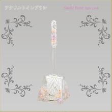 アクリルトイレブラシ スモールローズ ライトピンク 商品番号:am-nap-0015