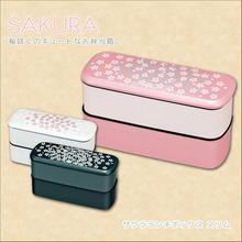 桜ランチボックス スリム
