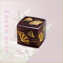 胴張三段角重「天上の舞」 重箱 6.5寸 お正月 商品番号 mt-m13208-3