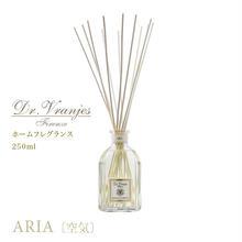 Dr. Vranjes(ドットール・ヴラニエス)ルームフレグランス ARIA〔空気〕 250ml
