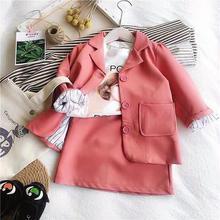ジャケット+スカートsetup