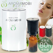 AROMAMOBI