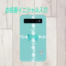 銀イニシャル入り♡ラインレース&リボン柄♡モバイルバッテリー