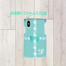 お名前イニシャル入り★ラインレース&リボン柄♡スマフォケース♪iPhone 5/5 s/ 5c/ 6/ 6s/ 7/ 8/ SE/ X対応