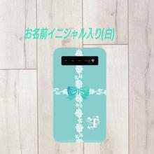 お名前イニシャル(白)入り♡ラインレース&リボン柄・♡モバイルバッテリー