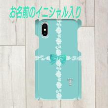 Android/ iphone Plus イニシャル入り★ラインレース&リボン柄♡スマフォケース・♪Android&iPhone 6Plus/6sPlus/7Plus/8Plus対応