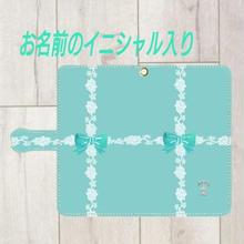 iphone &Android S/M★イニシャル入り♡ラインレース&リボン柄・手帳型スマフォケース !