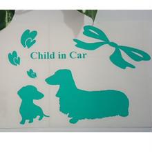 Child in Car ♪車用カッティングステッカー