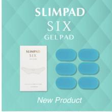スリムパッドシックス専用替えゲルパッド 6枚入り2箱セット(12枚)