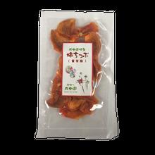 柿ちっぷ(富有柿)