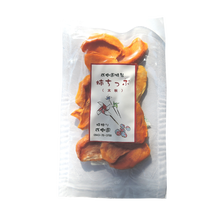 柿ちっぷ(太秋)