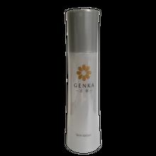 玄華スキンローション(化粧水)150ml