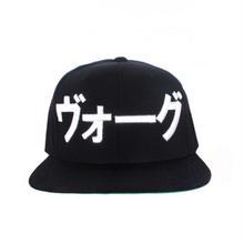 "Patricia Field Japanese ""VOGUE"" Snapback Cap"