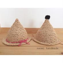 とんがり麦わら帽子 Sサイズ