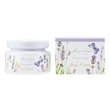 Lavender ボディクリーム250g  【箱なし】
