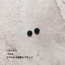 natural stone simple pierce