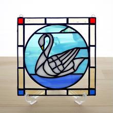 ステンドグラス ミニパネル 白鳥 15cm