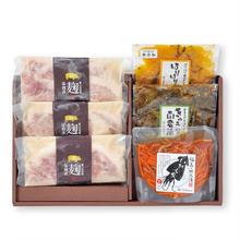 【冬限定】麓山高原豚塩麹漬とお漬物ギフト