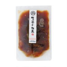 生姜の佃煮 80g