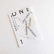 《卸用 25冊セット・送料サービス》 #よむ暮らしかた冒険家 02「DIY」