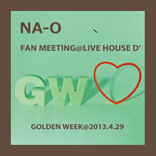 LIVE DVD 『FAN MEETING*GOLDEN WEEK@LIVE HOUSE D'』