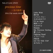 LIVE DVD『NA-O precious time -光の旋律- 』2016/2/5@大阪 umeda AKASO