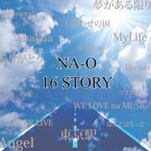 Full Album『NA-O 16 STORY』