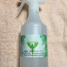 JOY(宗教・神社の波動と匂いを完全に消す)500ml