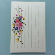 ポストカード 罫線つきJ01