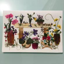 メッセージカード ガーデンA01(2つ折り/封筒付)