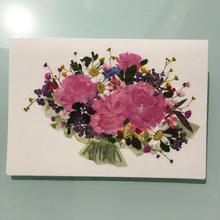 メッセージカード ブーケA03(2つ折り/封筒付)