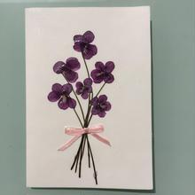 メッセージカード プチブーケ(2つ折り/封筒付)
