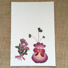 赤紫へのリスペクト (Post Card)
