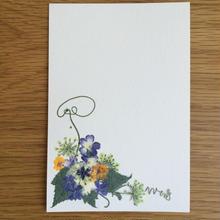 アレンジメントA01 (Postcard)