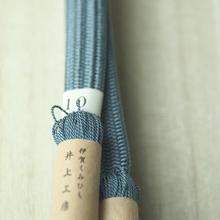 【帯締め】伊賀くみひも 深山染 浮舟 no,10