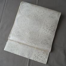 【ふくろ帯】白地銀糸づかい天井文袋帯