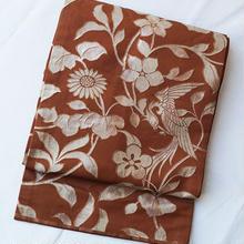 【なごや帯】川島製更紗と鳳凰柄なごや帯