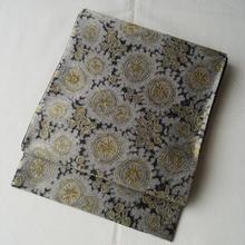【ふくろ帯】モノトーンに咲くエキゾチックな花文袋帯