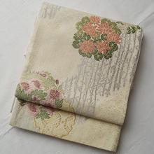 【ふくろ帯】新小石丸御印華唐織ふくろ帯