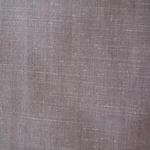 【単衣】鴇鼠色の単衣無地紬