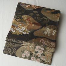 【ふくろ帯】黒地金糸づかい流水文や四季植物文の袋帯